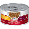 Adult Healthy Cuisine Roasted Chicken & Rice Medley Cat Food