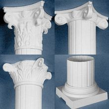 For Aluminum Columns