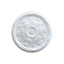 21in Dia | Primed White Polyurethane | Decorative Ceiling Medallion