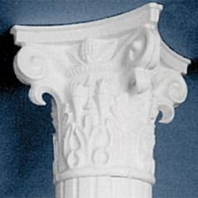 Decorative Caps and Bases for Aluminum Columns