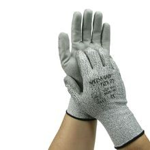 Saf-T-Gard® Versa-Gard® Flex P2 VGF-5511/11 Coated Cut-Resistant Gloves