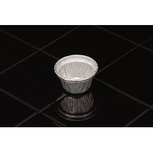 Pactiv® Aluminum Disposable 2 oz Utility Cup (40225)