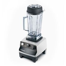 VitaMix® 64 oz Drink Machine Blender (1230)