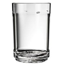 Caliber Pint, 16 ounce capacity, 5-7/8
