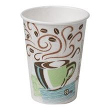 HOT CUP 8 OZ PERFECT TOUCH HAZE DESIGN (1000)