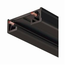 Juno® Trac-Lites™ R2BL One Circuit Trac System, 2 ft L x 1-3/8 in W x 1/2 in D, Extruded Aluminum