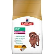Adult Small & Toy Breed Perfect Weight Chicken Recipe Dry Dog Food - 4 lb bag