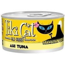 Hawaiian Grill Ahi Tuna Canned Cat Food 2.8 oz