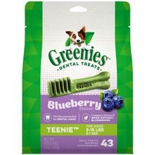Blueberry Flavor TEENIE™ Dog Dental Treats