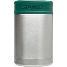 Utility Bacuum Stainless Steel Food Jar 18 oz