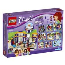 Friends Heartlake Sports Centre Building Kit