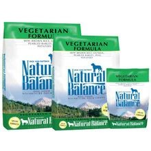 Vegetarian Formula Dog Food