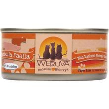 Canned Cat Marbella Paella Food