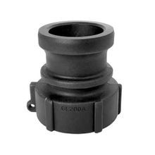 Gator Lock A Series Male/Female Adapter Coupling
