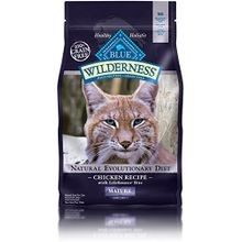 Mature Cat Chicken Formula-Grain Free Dry Cat Food