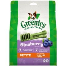 Blueberry Flavor Petite Dog Dental Treats