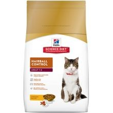 Adult Hairball Control Chicken Recipe Dry Cat Food