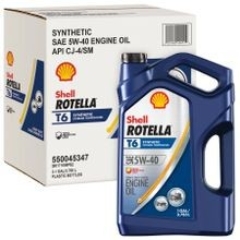 Rotella Motor Oil T6 5w40 - 1 gal