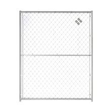 6'H x 5'W Chain Link Kennel Panel