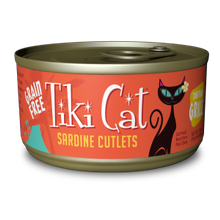 Grain-Free Sardine Cutlets Canned Cat Food, 2.8 oz