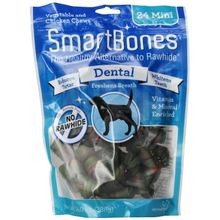 Mini Dental Dog Chew