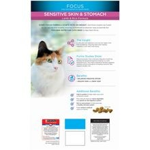 Sensitive Skin And Stomach Lamb And Rice Formula Dry Cat Food