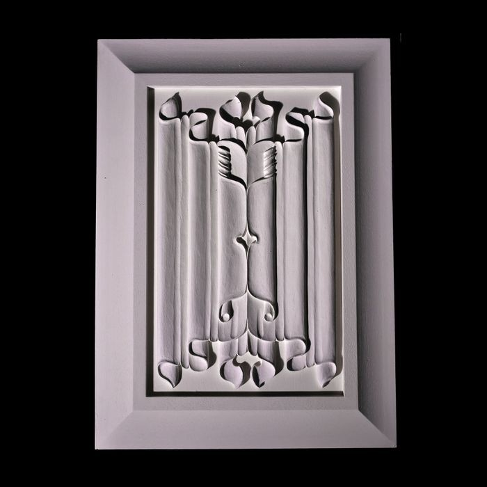 Unfinished Polymer Resin Artisan Collection Panel Applique