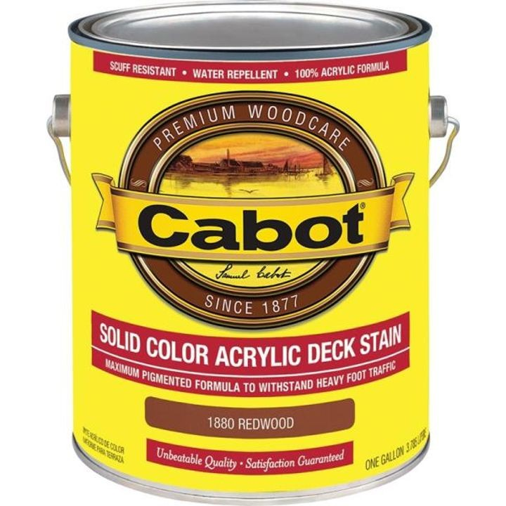 1 Gallon Self Priming Siding Tan Brown Color