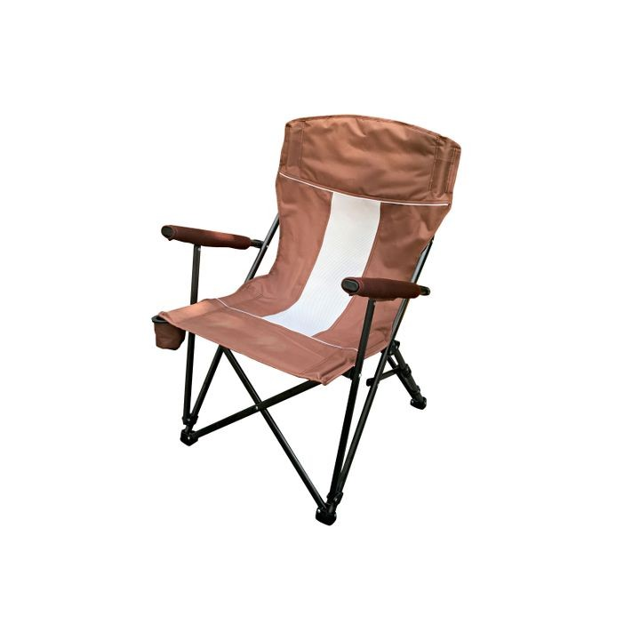 Brown U0026 White Folding Chair With Cup Holder