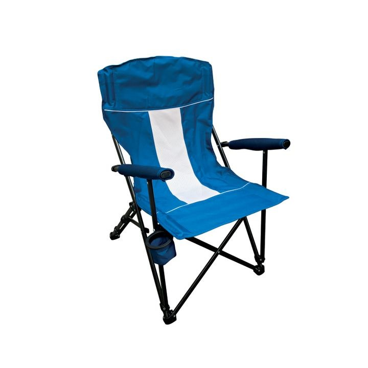 Blue U0026 White Folding Chair With Cup Holder