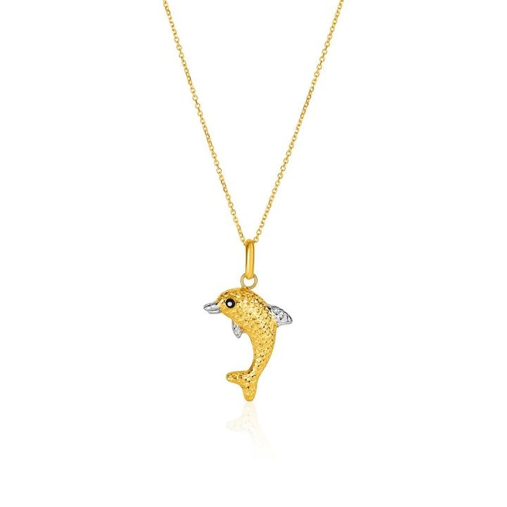 14k Two Toned Yellow And White Gold Reversible Dolphin Pendant